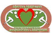 Спортна федерация на трансплантирани, диализирани и оперирани